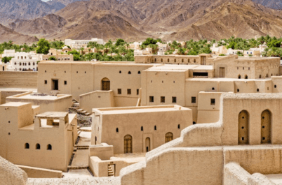 Oman: A Cultural Odyssey to the Middle East